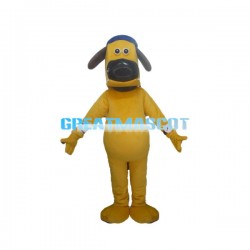 Cute Cartoon Yellow Dog Mascot Costume