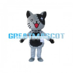Cute Cartoon Gray Beggar Cat Mascot Adult Costume