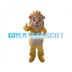 Adult Yellow Lion King Mascot Costume