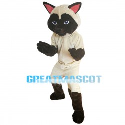Pink Ears Milky Raccoon Mascot Costume