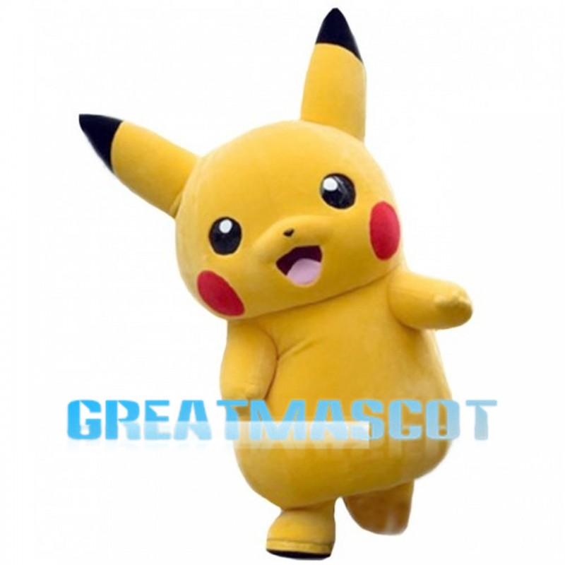 Cute Pikachu With Bright Eyes Mascot Costume