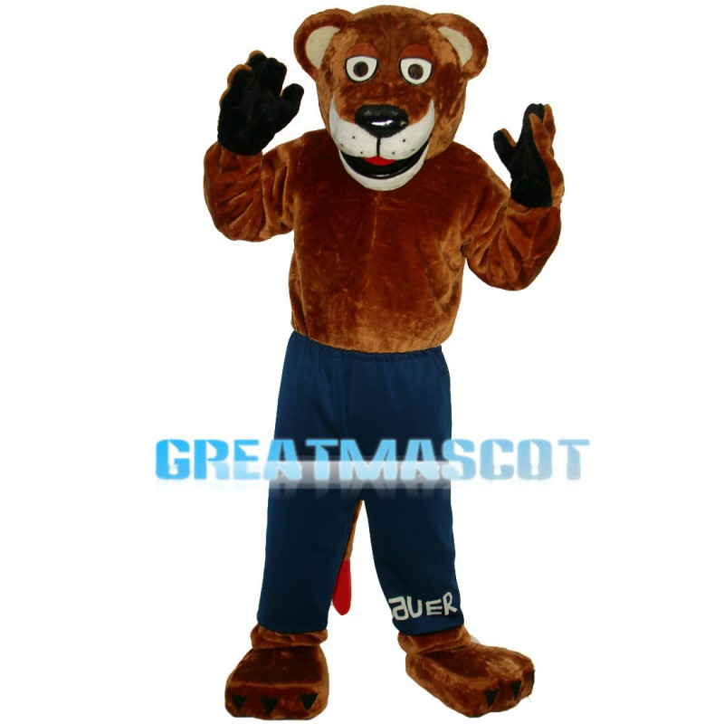 Docile Cartoon Brown Tiger Mascot Costume