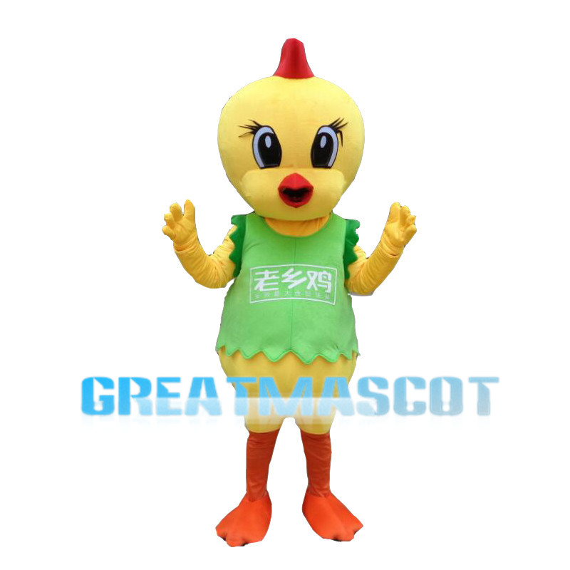 Little Yellow Chicken With Green Vest Mascot Costume