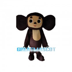 Cartoon Pleased Brown Koala Mascot Costume
