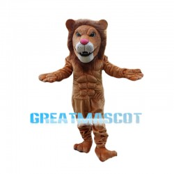 Power Muscly Lion Mascot Costume