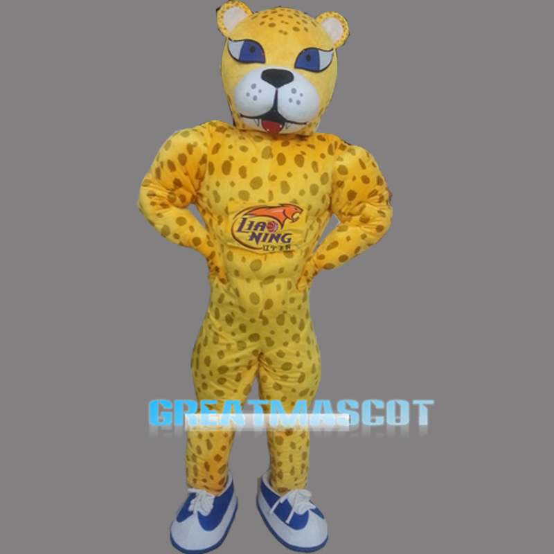 Yellow Panther Mascot Costume Leopard Free Shipping