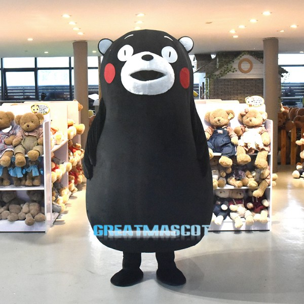 Kumamon Cartoon Mascot costume Free Shipping
